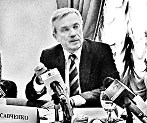 Е.С. Савченко