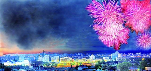Фото с днем города белгорода