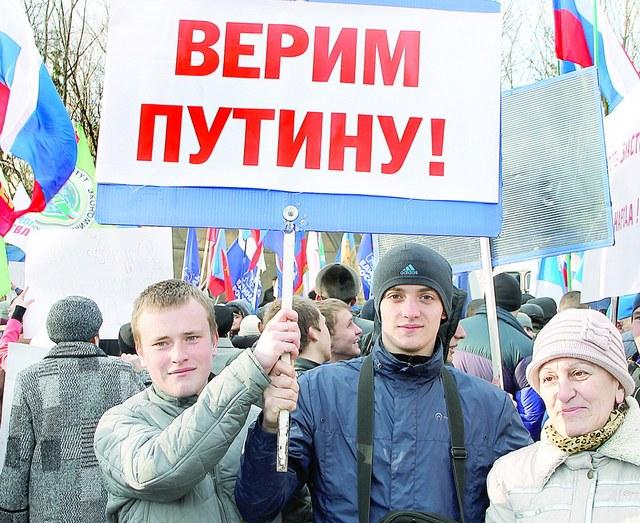 Добро пожаловать домой, Крым!