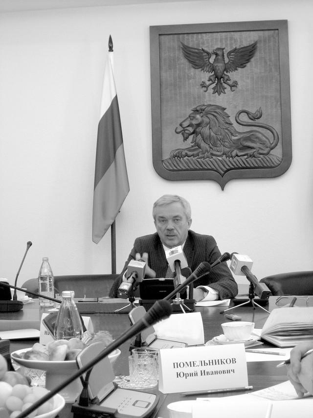 Губернатор Е. С. Савченко: «Будет доверие людей –  будем работать дальше»
