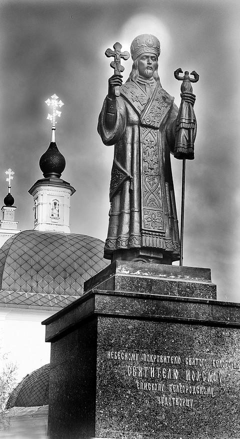 Радуйся, святителю Христов Иоасафе, чудотворче предивный!