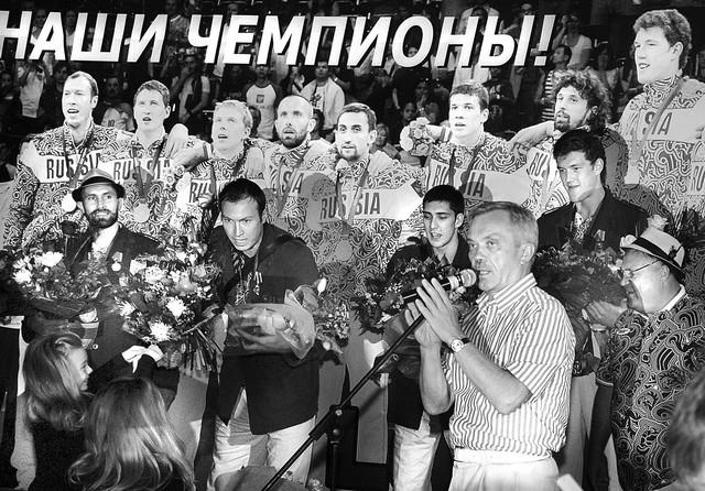 Вы прославили родной край, герои Олимпиады!
