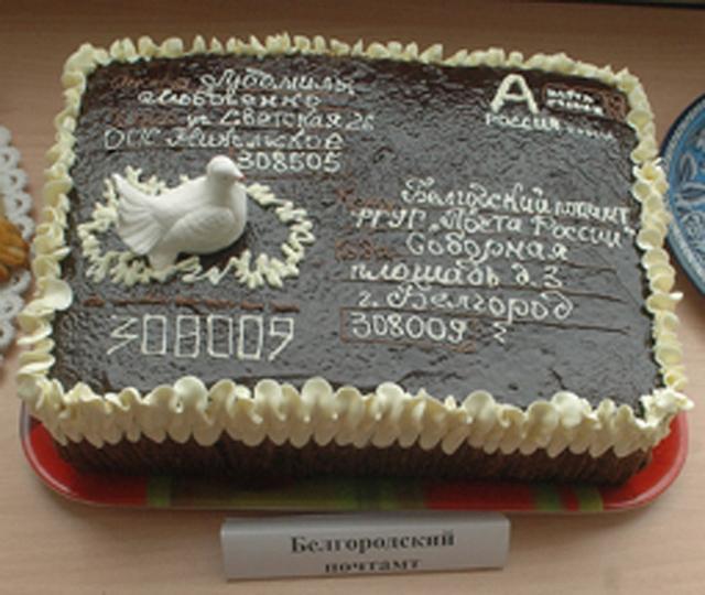 Торт в виде конверта фото