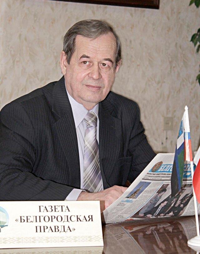 Владимир Иванович  ДАННИКОВ