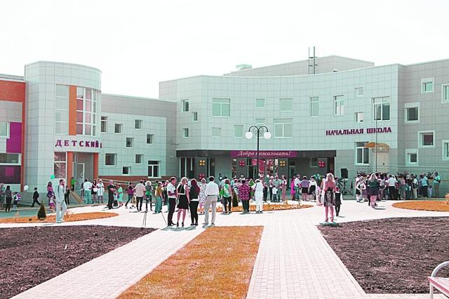 Наша школа – новый дом,  хорошо в нём заживём!